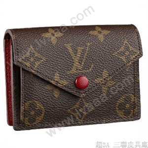 LV M93802新款女士MARIE 錢夾