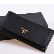PRADA 1M1132-3 新款長款錢包
