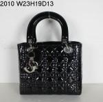 Dior 6321-2-Ladydior包包戴妃包 皮/羊皮/真皮手提单肩