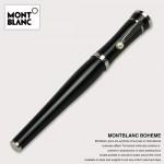 Montblanc-041 萬寶龍筆