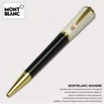 Montblanc-012 萬寶龍筆