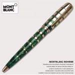 Montblanc-014 萬寶龍筆