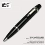 Montblanc-026 萬寶龍筆