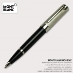 Montblanc-037 萬寶龍筆
