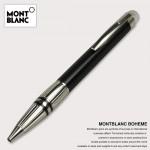 Montblanc-025 萬寶龍筆