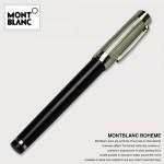 Montblanc-039 萬寶龍筆