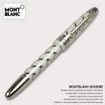 Montblanc-021 萬寶龍筆