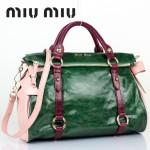 MIUMIU 88010-1 專櫃新款綠色單肩斜背包