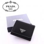 PRADA  1M0176-5 尼龍配牛皮錢包三摺短款錢夾 銀銅色Logo