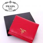 1M0176-6 PRADA 專櫃新款漆牛皮錢包三摺短款錢夾