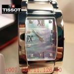 TISSOT -47-天梭手錶