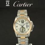 Cartier- 3- 卡地亞手錶