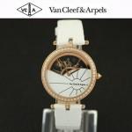 Van Cleef &Arpels -6 -梵克雅寶