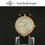 Van Cleef &Arpels -5 -梵克雅寶