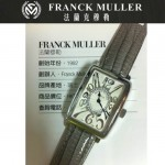Franck Muller - 23- 法蘭克穆勒手錶