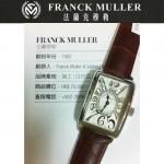 Franck Muller - 20- 法蘭克穆勒手錶