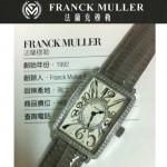 Franck Muller -14 - 法蘭克穆勒手錶