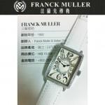 Franck Muller - 13- 法蘭克穆勒手錶