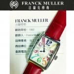Franck Muller - 22- 法蘭克穆勒手錶
