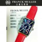 Franck Muller - 17- 法蘭克穆勒手錶