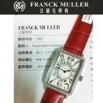Franck Muller - 15- 法蘭克穆勒手錶