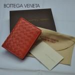 專櫃 BV 小羊皮編織女士款兩折短款錢包106-11