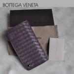 專櫃高品質卡包BV長款小錢包/短款錢包42卡位包 8312-20