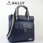 新款巴利0075-2 時尚斜挎單肩手提包 男士休閑商務包藍色
