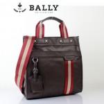 新款BAlly0074 休閑男款牛皮斜跨單肩手提男包咖啡色