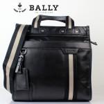 新款BAlly0074-1 休閑男款牛皮斜跨單肩手提男包黑色