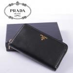 PRADA- 1M0506-21 女款錢包 女士女包牛皮 長款拼色拉鏈手包