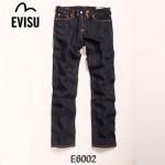 EVISU E6002 新款時尚潮男陳冠希同款牛仔褲男韓版修身小腳褲子牛仔長褲