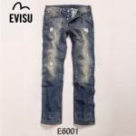 EVISU E6001 陳冠希魚骨福神牛仔褲男韓版修身小腳褲子破洞牛仔長褲