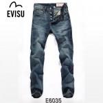 EVISU E6035-01 新款程冠希同款直筒長褲 HIPHOP嘻哈牛仔褲 滑板褲