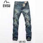 EVISU U8143-01 陳冠希同款破洞打磨潮流修身直筒男士牛仔褲長褲