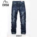 EVISU E6047-01 新款陳冠希同款嘻哈街頭男士韓版潮直筒修身褲牛仔褲男裝褲