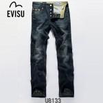 EVISU  U8133-01 時尚休閒修身小腳褲陳冠希同款貓須牛仔褲