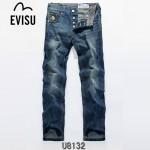 EVISU U8132-01 時尚休閒修身小腳褲陳冠希同款街頭嘻哈牛仔褲