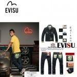 EVISU U8233-01 時尚潮男陳冠希同款M綠口袋休閒牛仔褲