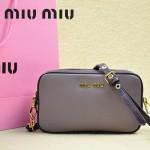 MiuMiu 0069-04 時尚休閒深紫原版皮女性包包斜挎包