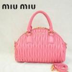 MiuMiu0057-6褶皺羊皮櫻花粉女包手提包