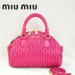 MiuMiu0057-3褶皺羊皮玫紅女包手提包