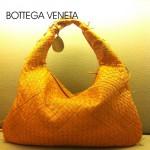 BV 5092-17 BV風格餃子包新編織女包黃色單肩手提包