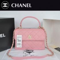 CHANEL A92236-2 最新款TRENDY 粉色進口原版皮羊皮翻蓋包
