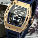 2015款 Richard Mille-15 理查德·米勒 瑞士革命性的頂級多功能腕表