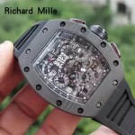 2015款 Richard Mille-40 理查德·米勒 瑞士革命性的頂級多功能腕表
