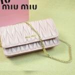 MIU MIU 0847-1 繆繆新款女士單肩包粉紫進口小羊皮包包