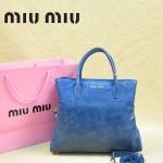 MIUMIU 0967-2 新款休閑淺藍色進口平紋油蠟牛皮斜跨單肩女包