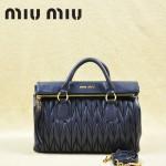 MIU MIU-0947-5 缪缪新款深兰色進口小羊皮女士單肩包 時尚手提包