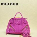 MIUMIU 1006-4 熱銷款玫紅色褶皺羊皮貝殼包女士手提斜挎包
